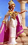 Barbie 1996 Collector Edition - The Great Eras Collection - Volume Seven - Grecian Goddess