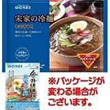 宋家の冷麺セット(麺・スープ) 460g ランキングお取り寄せ