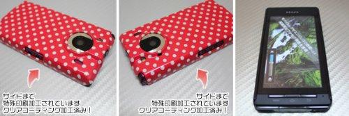 [docomo REGZA Phone T-01C専用]特殊印刷ハードカバー クリアコーティング仕上げ[755ドットS(レッド×ホワイト)]