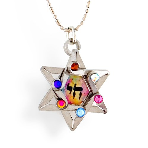 Star of David and Chai (Life) Necklace