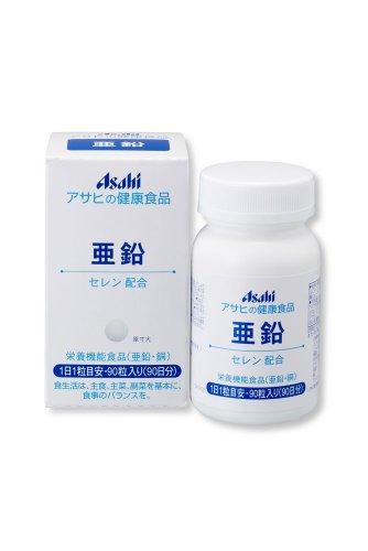 アサヒの健康食品