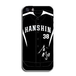 『38 黒瀬 春樹』サイン入り! 阪神タイガース iPhone5 ケース ユニフォーム柄(ビジター) カバー アイフォン5 SoftBank au TL-STAR