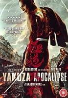 Yakuza Apocalypse - Subtitled