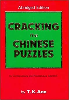 reading and writing chinese third edition hsk all levels pdf
