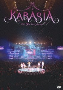 KARA 1st JAPAN TOUR KARASIA [DVD]