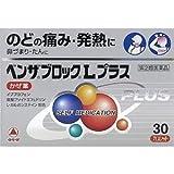 【指定第2類医薬品】ベンザブロックLプラス 30錠 ランキングお取り寄せ
