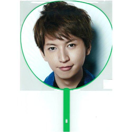 関ジャニ∞(エイト) 公式グッズ KANJANI∞ LIVE TOUR!! JUKE BOX ジャンボうちわ【大倉忠義】