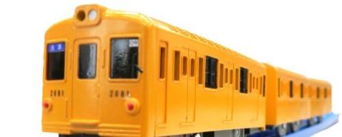 プラレール 地下鉄銀座線ダブルセット