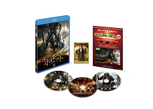 ホビット 決戦のゆくえ ブルーレイ&DVDセット[Blu-ray/ブルーレイ]