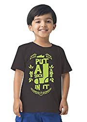 Mintees 100% Combed Cotton Boy's Graphic Print Light Grey Colour Tshirt MBRNT-06-046_6-7Yrs