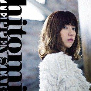 TEPPEN STAR[CD+DVD]