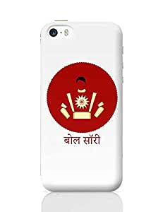 PosterGuy iPhone 5 / iPhone 5S Case Cover - shaktiman bol sorry | Designed by: Keshava Shukla