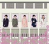 COREDO室町限定盤 Yes we are/ココカラ(CD+DVD)