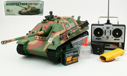 1:16 German JAGDPanther Late Version Tank Destroyer Radio Controlled RC Airsoft Tank w/Smoke and Sound
