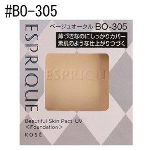 エスプリークビューティフルスキンパクトUV BOー305