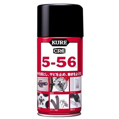 KURE [ ��� ] 5-56 (320���) ¿���ӡ�¿��ǽ�ɻ������� [ ���� ] 1004 [HTRC2.1]