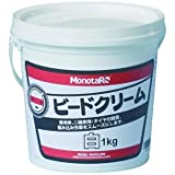 ビードクリーム 白 1kg-ホワイト
