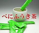 べにふうき茶 釜炒り製・緑茶粉末スティック 30入り