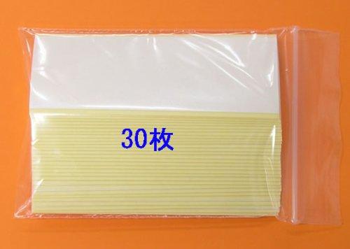 かつら両面テープ 3Mロングセラー量り売り21g約30枚