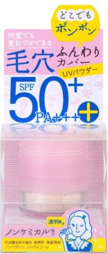 紫外線予報 UVパウダー4+ SPF50+ PA++++ 3g