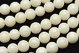 【 福縁閣 】ホワイトコーラル(白珊瑚) ラウンド 6mm 1連(約38cm)_R1946-6/A8-2 天然石 パワーストーン ビーズ