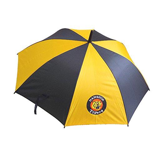 阪神タイガースジャンプ傘(グレー×黒 60cm) (60㎝, 黄色×黒)