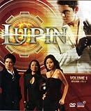 Lupin Vol.1 - Richard Gutierrez (Philippine Teleserye DVD)
