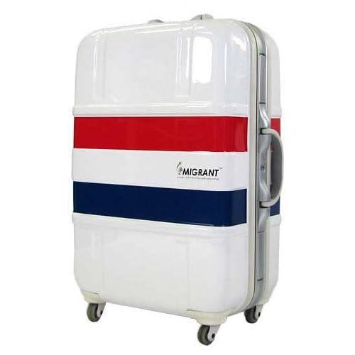 [シフレ] siffler スーツケース 【4~6泊用】B1133T-58cm【ホワイト/レッド/ネイビー】TSAロック搭載 フレーム開閉式 トリコロールカラー