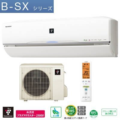 B-SX����� AY-B28SX-W