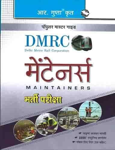 DMRC-Maintainers Guide: Recruitment Exam (Popular Master Guide)