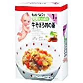 野菜たっぷり 牛そぼろ丼の素 100g*2
