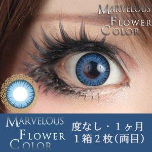 ±0.00 カラコン Marvelous Flower Color マーベラス フラワーカラー ブルーローズ