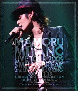 MAMORU MIYANO LIVE TOUR 2009 ~SMILE&BREAK~ [Blu-ray]はAmazonでチェック!