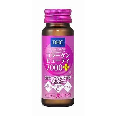 『送料無料』DHC コラーゲンビューティ7000プラス 50ml瓶 30本入