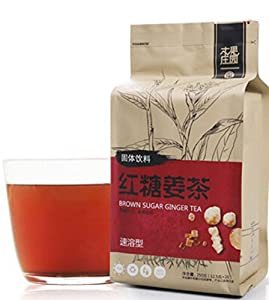 Helen Ou@ 红糖生姜茶 Brown Sugar Ginger Tea 8.8 Oz (20 Small Bags *0.44 Oz)