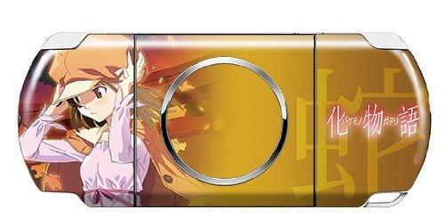 デザスキン 化物語 for PSP-3000 デザイン4 千石撫子
