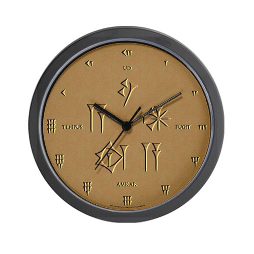 Time Flies Sumerian/Latin Wall Clock