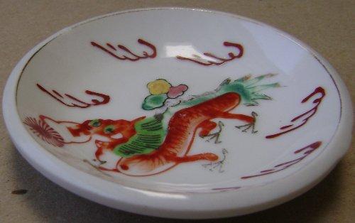 Chinese Decorative Mustard Plate Dish
