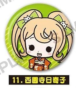 【11.西園寺日寄子】 単品 スーパーダンガンロンパ2 さよなら絶望学園 缶バッジ+(プラス)