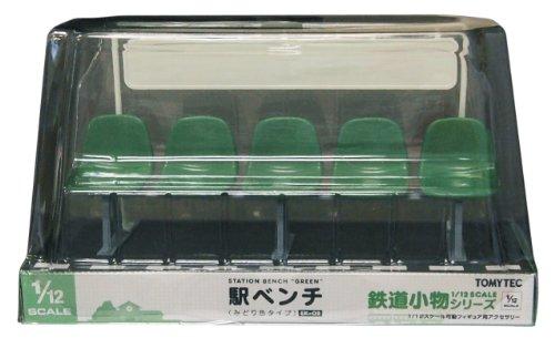 情景コレクション EK-02 駅ベンチ (みどり色)