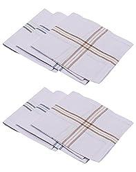 Gumber Pack of 6 White Striped Handkerchiefs (GE_RL_6600_W_6PC)