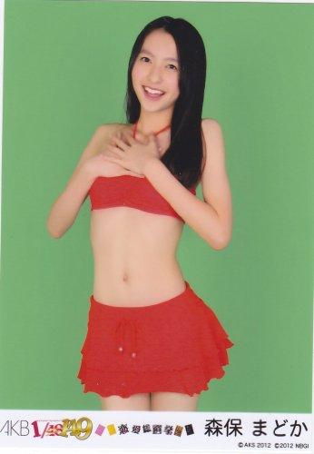 AKB48 生写真 AKB 1/149 恋愛総選挙 【森保まどか】 HKT48
