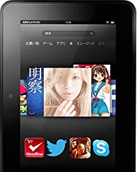Kindle Fire HD 16GB タブレット