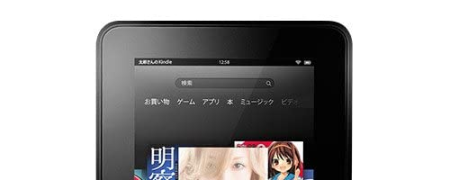 Kindle Fire HD 32GB タブレット