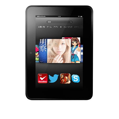 Kindle Fire HD 16GB