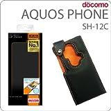 [docomo AQUOS PHONE(SH-12C)専用]フラップタイプ レザージャケット(ブラック)RT-SH12CLC1/B【カバー/ケース】【スマートフォン/アクオスフォン/Android/アンドロイド/SH12C】
