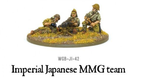 Imperial Japanese Mmg Team Miniatures - 1
