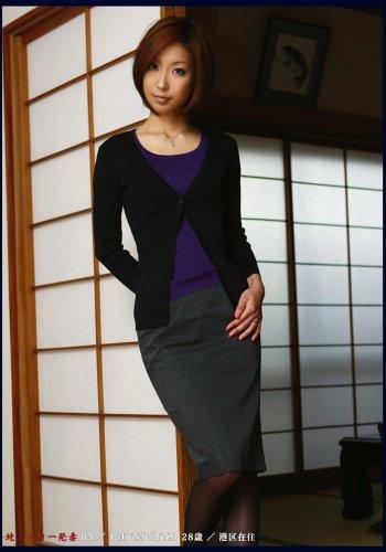 続・エロ一発妻 03 [DVD]