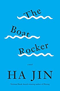 Book Cover: The Boat Rocker: A Novel