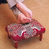 Small Intricate Wooden Floral Tapestry Foot Stool